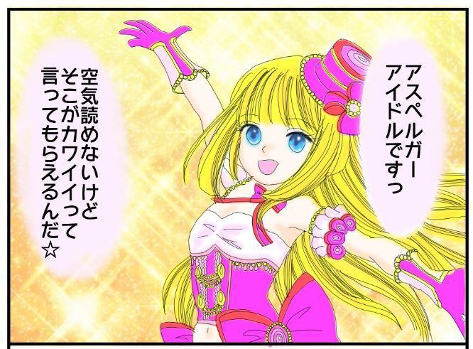 金髪ロングストレートの美少女