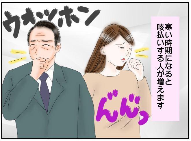 聴覚 過敏 病院