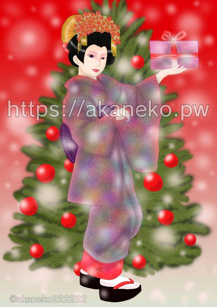 花魁、禿、かむろ、着物、舞妓、和風、クリスマス、プレゼント、子供、女の子
