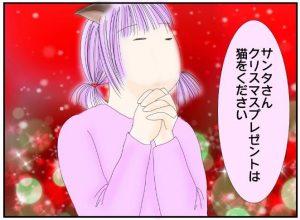 クリスマスにサンタさんにお願いをする女の子
