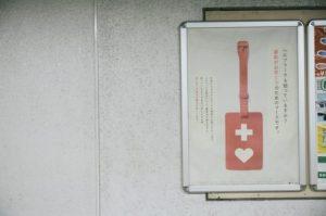 ヘルプマークのポスター