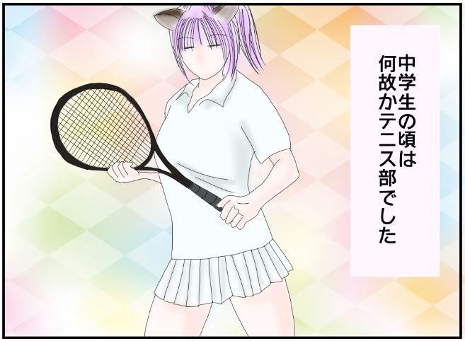 テニス部の女子中学生