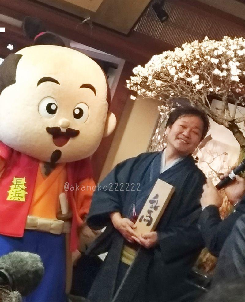 山口勝平さんとひでよしくん