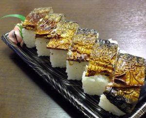 なごみ寿司