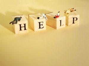 ヘルプ、助けて、HELP