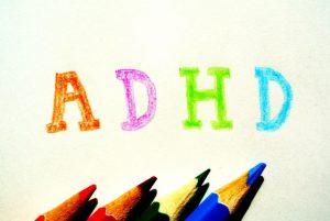 ADHD、注意欠陥多動性障害