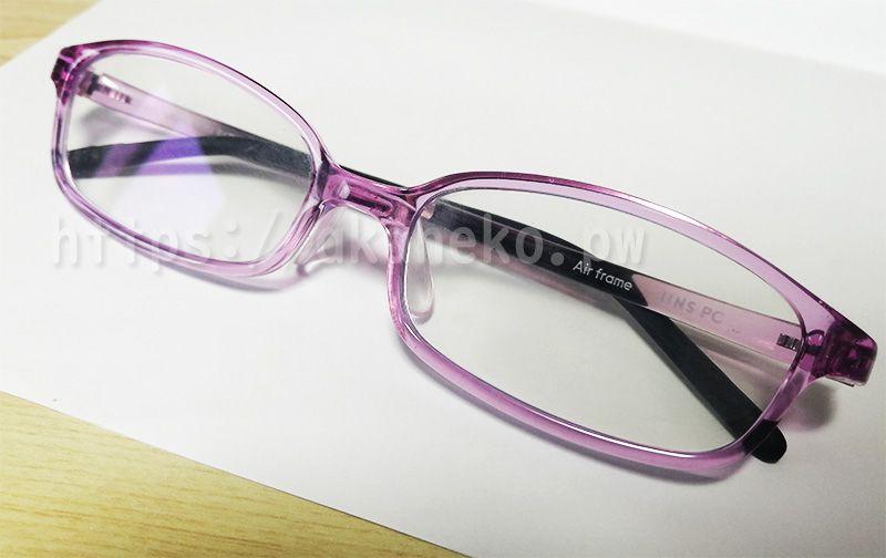 パソコン用メガネ、ブルーライトカット眼鏡