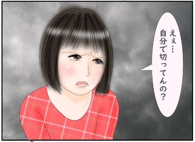 怪訝そうな顔をする女の子